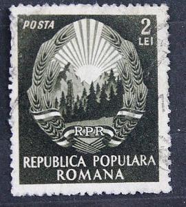 Rumunsko 2 Lei    / Známky (1a)