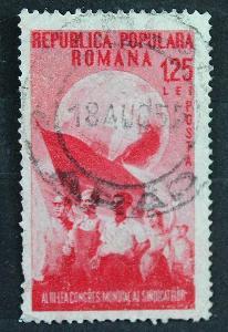 Rumunsko 125 Lei    / Známky (1a)