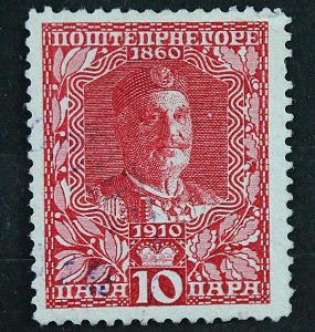 Srbsko , 10 Para  / Známky (1a)
