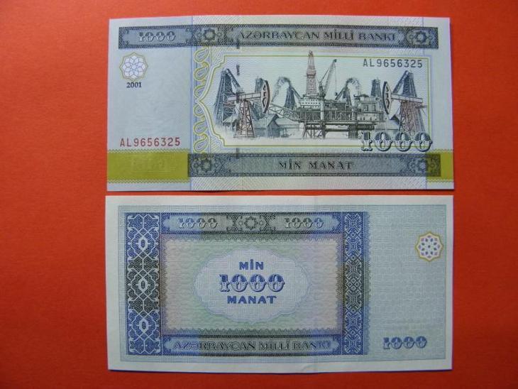 1.000 Manat  2001 Azerbaijan - P23 - UNC- /B14/ - Bankovky