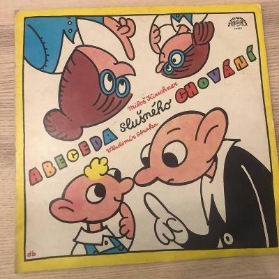2 LP Spejbl & Hurvínek / M. Kirschner  – Abeceda Slušného Chování