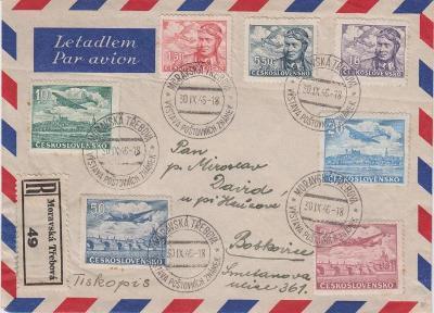 10L617 Moravská Třebová- Boskovice,výstava známek, dekorativní R dopis