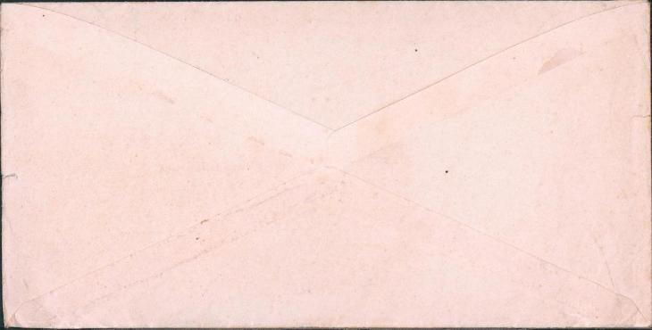 12B634 Úřední dopis Český výzkumný ústav pro výtvarnou výchovu Praha - Filatelie