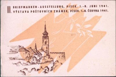 12B663 Neprošlý lístek III. výstava poštovních známek Písek 1941