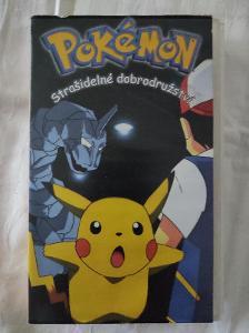 VHS Pokémon Strašidelné dobrodružství