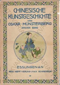 Chinesische kunstgeschichte I. a II. Münsterberg