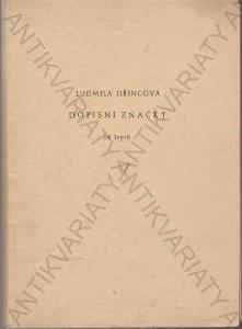 Dopisní značky Ludmila Jiřincová 16 leptů 1954