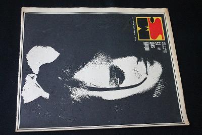 Mladý Svět 15/1969 , Ročník XI. (s14)