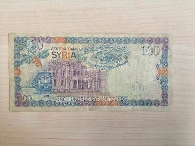 Bankovky Sýrie
