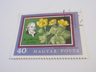 Prodávám známky Madarsko 1971,200 let Botanické zahrady Budapešť