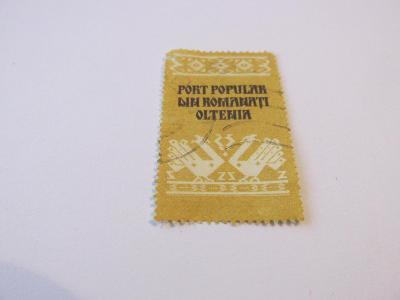 Prodávám známky Rumunsko 1958, Folklór, Lidové kostýmy, část známky