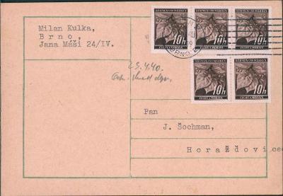 12B496 Lístek Brno - Horažďovice, 3-páska a 2-páska 10h