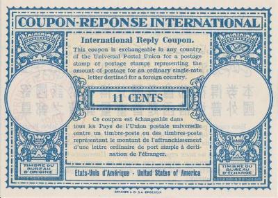 10B1806 ODPOVĚDNÍ KUPON COUPON-REPONSE INTERNATIONAL USA 1949 !
