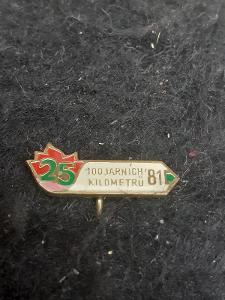 Odznak 100 jarních kilometrů 1988, výroční 25 let