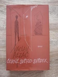 KNIHA -  ČERNÉ SVĚTLO - SVĚDEK - V. Řezáč - rok 1988