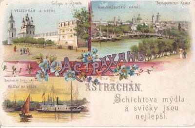 RUSKO - ASTRACHAN - LITOGRAFIE - REKLAMNÍ - 4-TW12