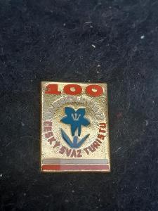Odznak 100 jarních kilometrů 1972 SVAZ ČESKÝCH TURISTŮ