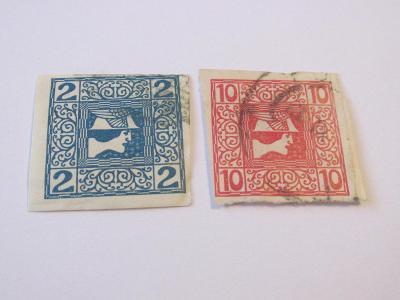 Známky  Rakousko 1908, Novinové známky, Mythologie -  Merkur