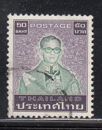 Thajsko - Filatelie