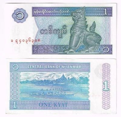 Myanmar 1 kyat UNC