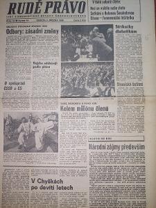 Rudé Právo 3.3.1990 kompletní vydání