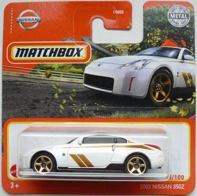 Matchbox-75 `03 Nissan 350Z