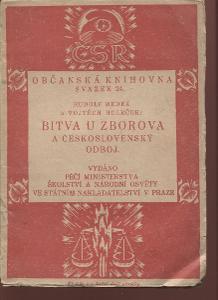 Bitva u Zborova a československý odboj (legie)