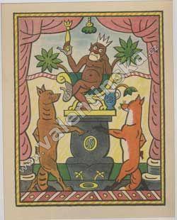 Opice král HOL