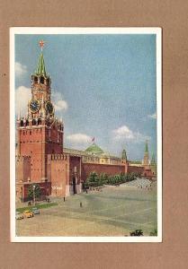 KREML...SSSR...STAV DLE FOTA (27)