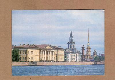 LENINGRAD...SSSR...STAV DLE FOTA (27)