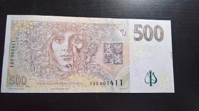 VZÁCNÁ 500 KORUNA 2009 VZÁCNÁ SÉRIE I - SUPER STAV!