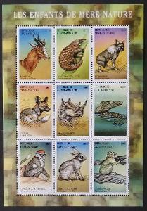 Středafrická rep. 2001 Mi.2700-8 13€ Fauna Afriky, hyeny, krokodýli