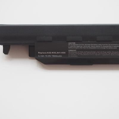 Baterie neoriginální kompatibilní ASUS A32-K55, A41-K55