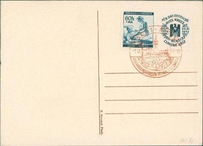 12B965 Lístek  - výstava pošt. známek Písek 1941, známka s okrajem ČK