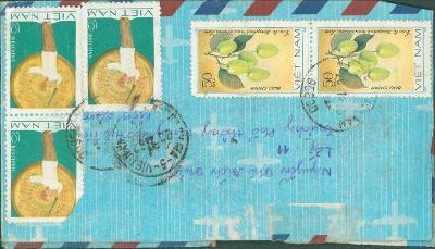 18B110 Dopis Vietnam - Tachov, dekorativní