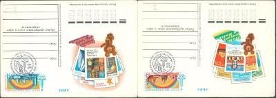 16B111 Celiny XXII. OH Moskva 1980  - 2ks