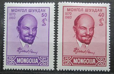 Mongolsko 1960 V. I. Lenin Mi# 182-83 0618