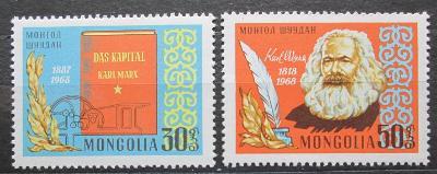 Mongolsko 1968 Karel Marx Mi# 501-02 0618