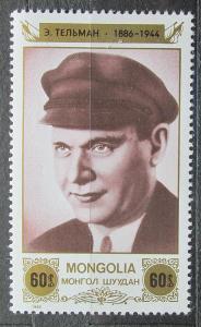 Mongolsko 1986 Ernst Thälmann, politik Mi# 1749 0619