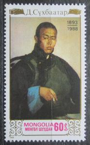 Mongolsko 1988 Damdiny Süchbaatar, revolucionář Mi# 1947 0619