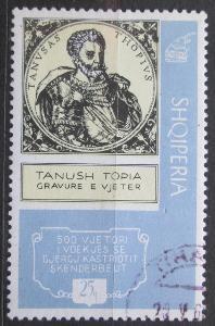Albánie 1968 Tanush Topia Mi# 1241 0619
