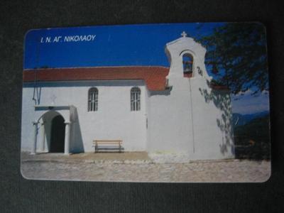 Telefonní karta Řecká od korunky