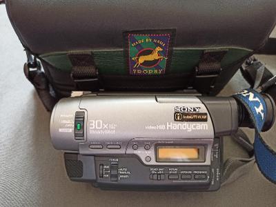 Videokamera Sony CCD-TR825E