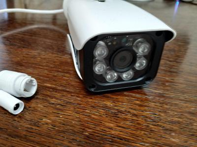 Nepoužitá venkovní IP kamera ASECAM 8MP POE, fokus 6mm