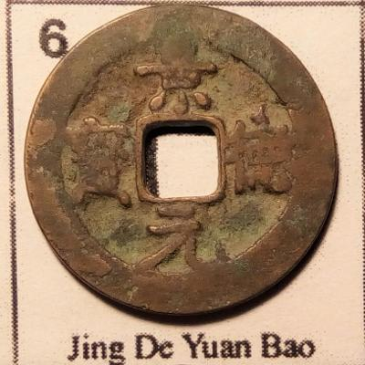 ČÍNA: Dynastie Severní Song (960 - 1127 n.l.), Jing De YB