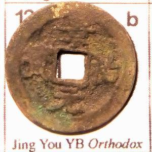 ČÍNA: Dynastie Severní Song (960 - 1127 n.l.), Jing You YB