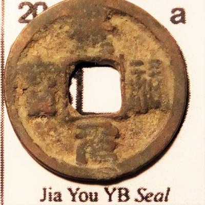 ČÍNA: Dynastie Severní Song (960 - 1127 n.l.), Jia You YB