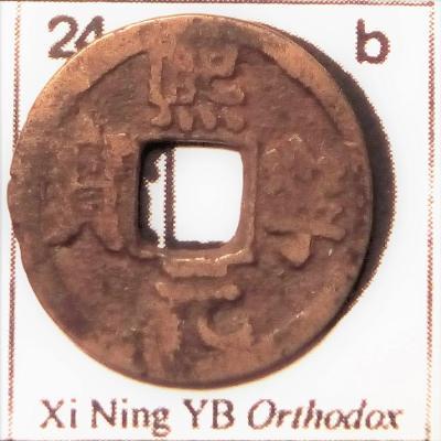 ČÍNA: Dynastie Severní Song (960 - 1127 n.l.), Xi Ning YB