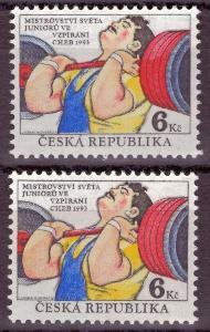 POF. 8 - VZPÍRÁNÍ, 1993 - VV MENŠÍ ROZLITÁ SKVRNA (S3268)