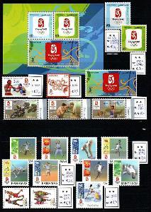 ** Sestava Letní olympiáda PEKING (10 ZEMÍ), kat. 45,70 Mi€ (2 foto)